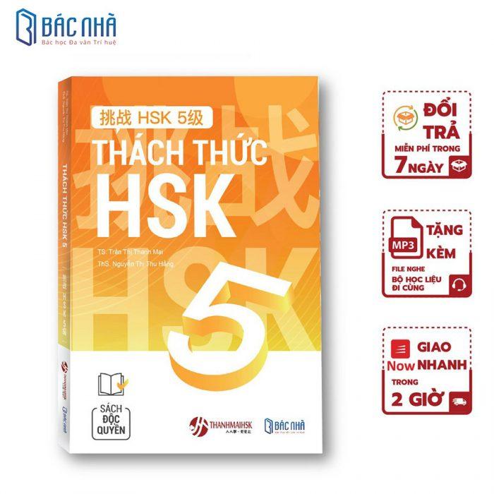 Sách luyện đề HSK 5