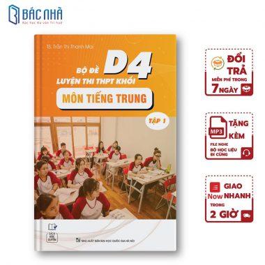 Bộ đề luyện thi D4 môn tiếng Trung