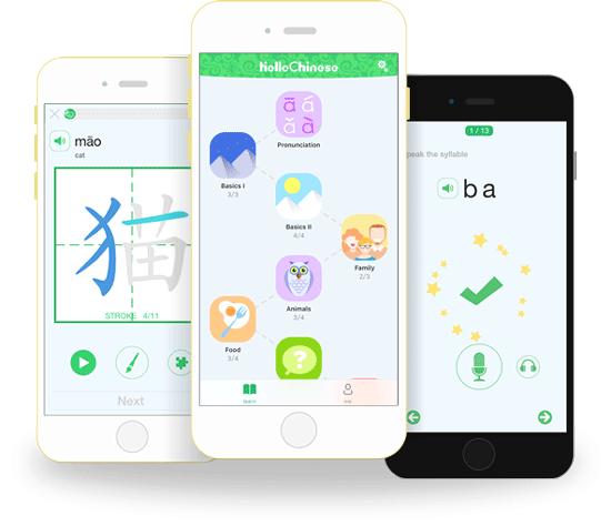 Hellochinese thiết kế dành riêng cho người mới học tiếng Trung