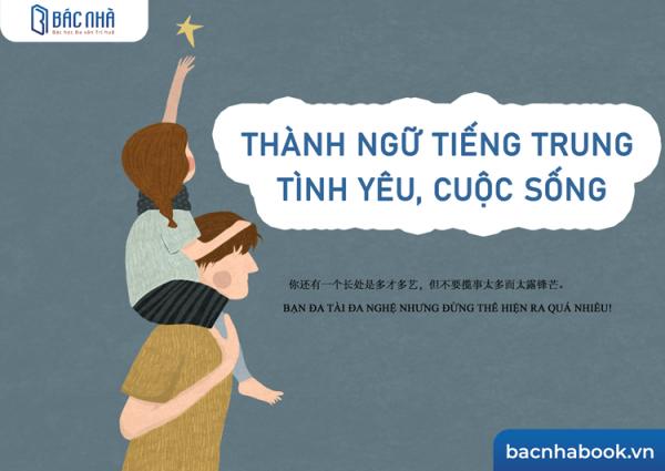 Thành ngữ tiếng Trung hay về tình yêu, cuộc sống
