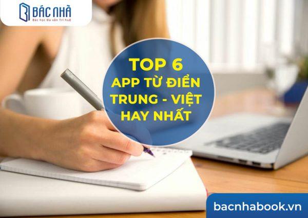 Top app Từ điển Trung - Việt hay nhất