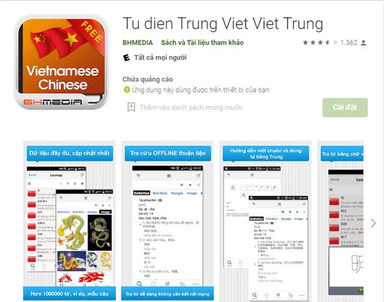 Từ điển Việt Trung hỗ trợ tải trên CH Play