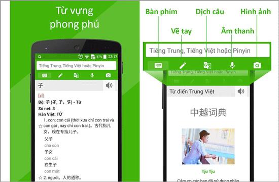Từ điển Trung Việt màu xanh lá mát mắt